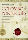 COLUMBUS-THE UNTOLD STORY in Portuguese